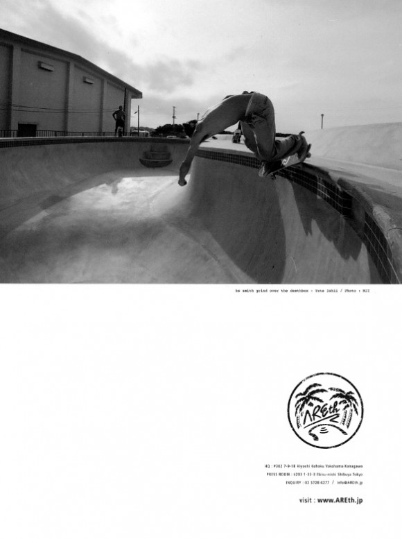 ERmagazine08-areth