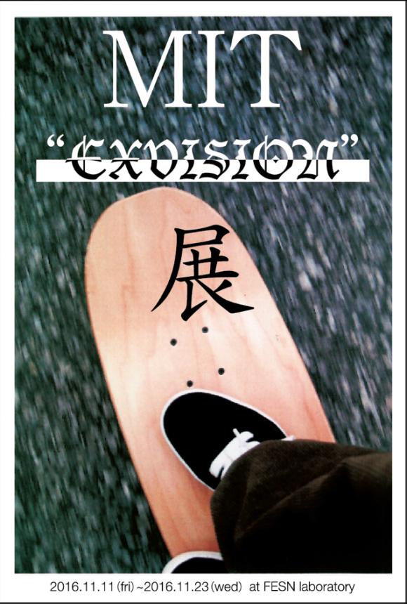 MIT EXHIBISION1
