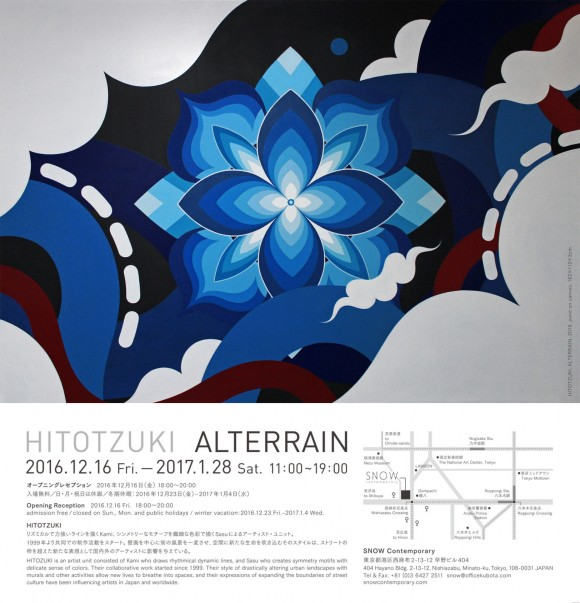 htzk_alterrain_dm_short-768x799@2x