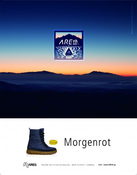 areth-ad-digginmag-201612-OL-01