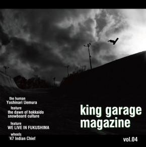 KinggarageMagVol.4.jpg