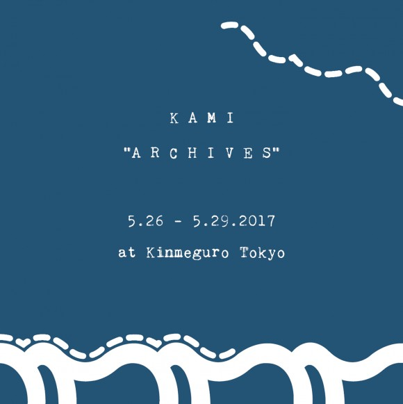 kami_archives_tokyo2