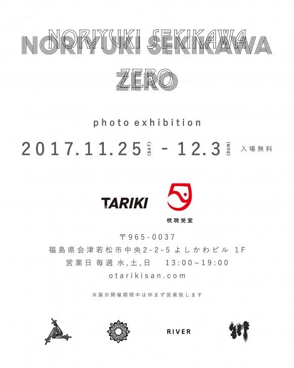 NORI_ZERO_インスタグラム_仮