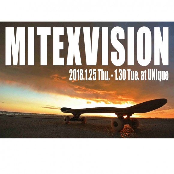 mit EXVISION at UNIque.