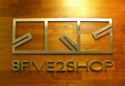 8five2.JPG