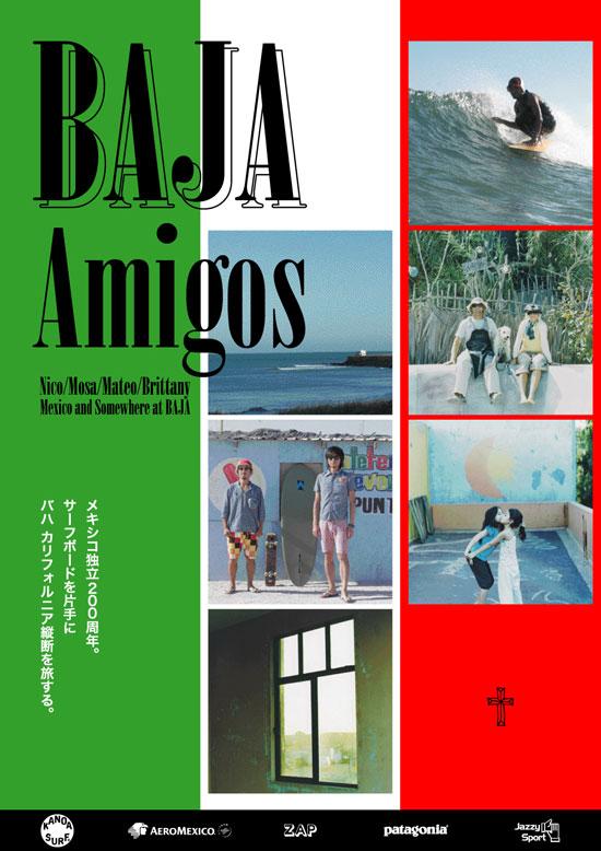 BAJA-Amigos.jpg