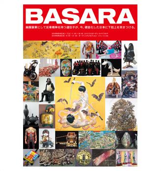 BASARA.png