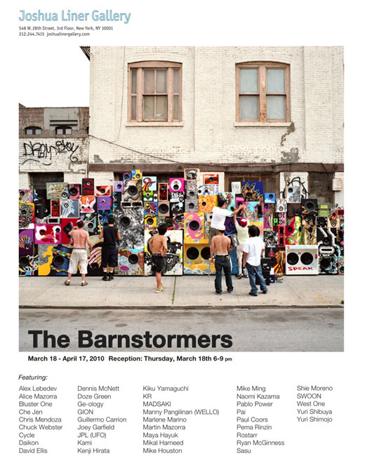 Barnstormers-Evite.jpg
