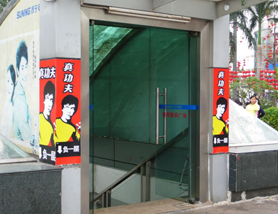 Bruce-Lee3.jpg