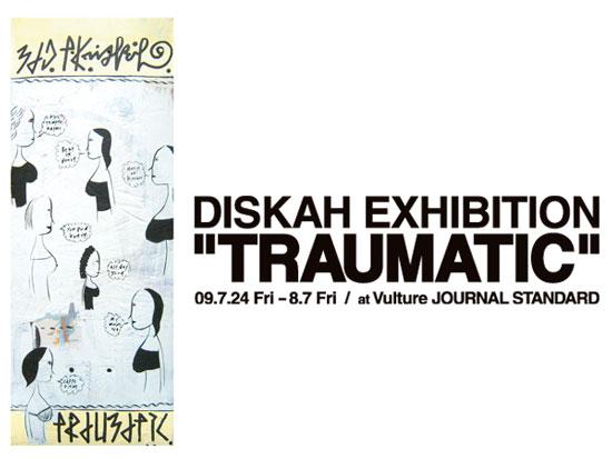 Diskah-1.jpg