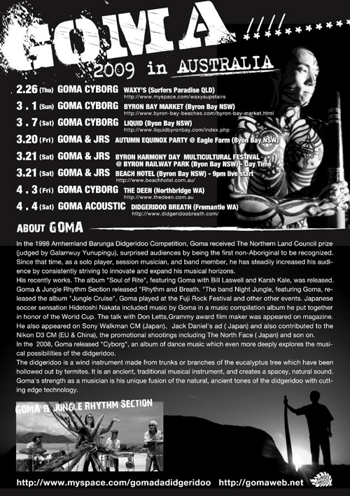 GOMA-LIVE2.jpg