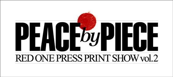 P_B_P_logo.jpg
