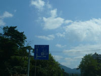 ROAD-TO--IWAKI.jpg