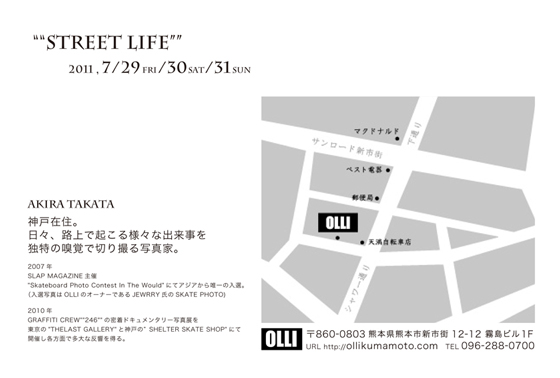 STREETLIFE_BAC-2.jpg