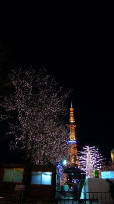Sapporo-Tokeitou.jpg
