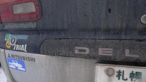 TRIAL-CAR.jpg