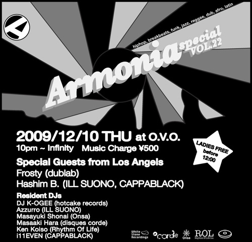 armonia200912.jpg
