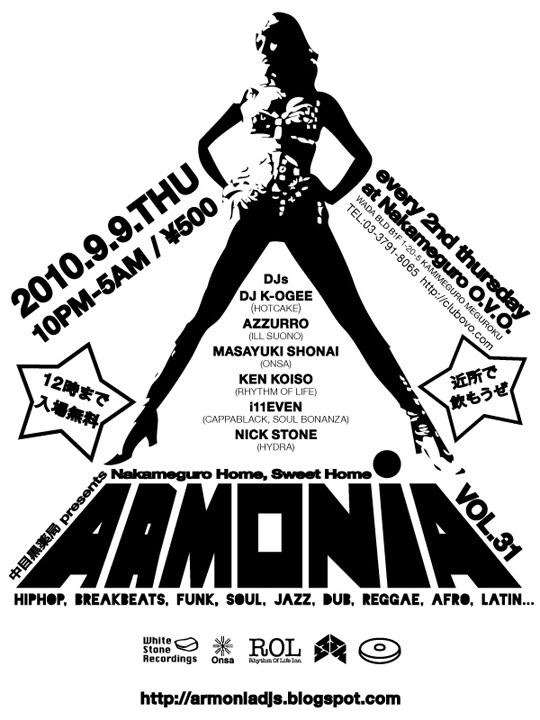 armonia201009s.jpg