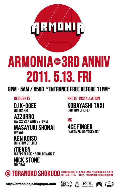 armonia201105s.jpg