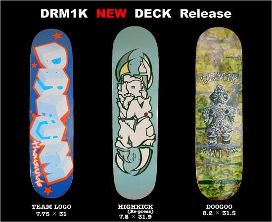 drm1k-deck.jpg