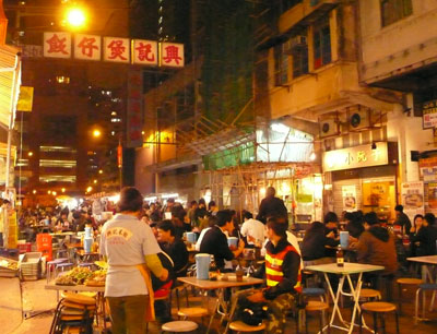 hongkong-YAMUCHA.jpg