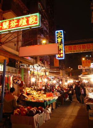 hongkong-YATAI.jpg