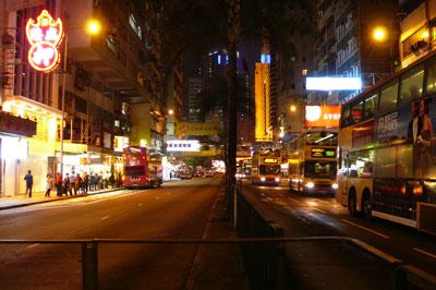 hongkong-city.jpg