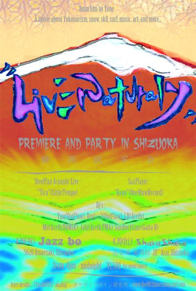 livenaturalyspf-sizuoka.jpg