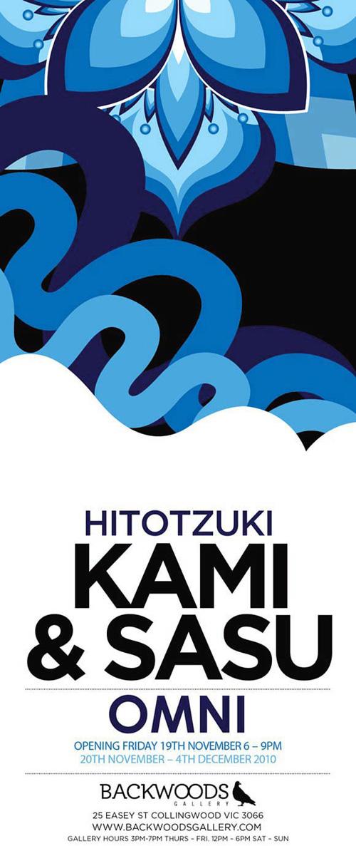 omni_hitotzuki.jpg