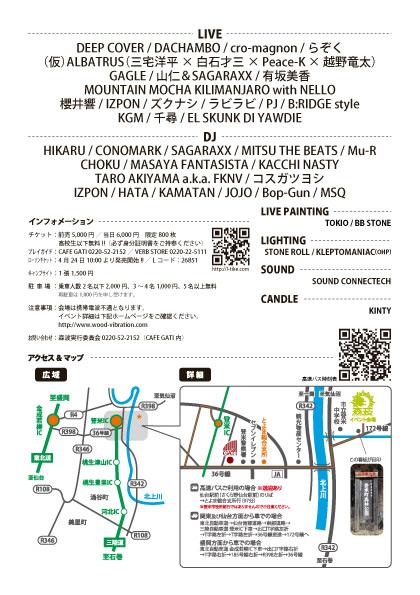 wv2010_flyer_a5_ura.jpg